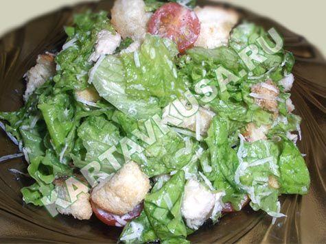 салат обжорка рецепт пошаговый рецепт с фото