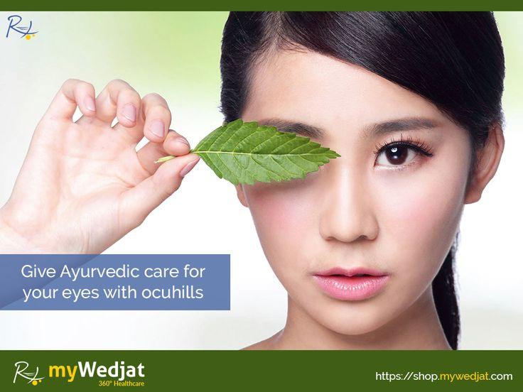 Give Ayurvedic care for your eyes with ocuhills https://goo.gl/tb5dDi  #myWedjat #Ayurvedic #EyeCare
