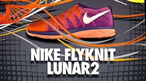 Animation Still - Nike Flyknit Projection Mapping by Found.