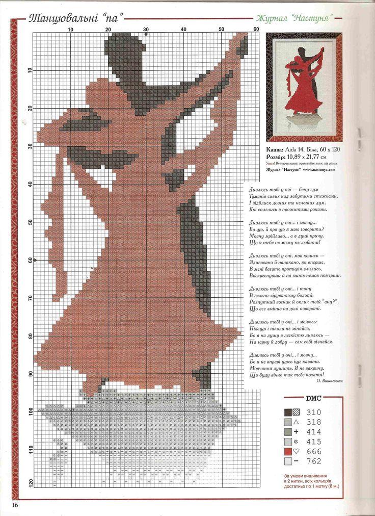 Схемы монохромной вышивки крестиком