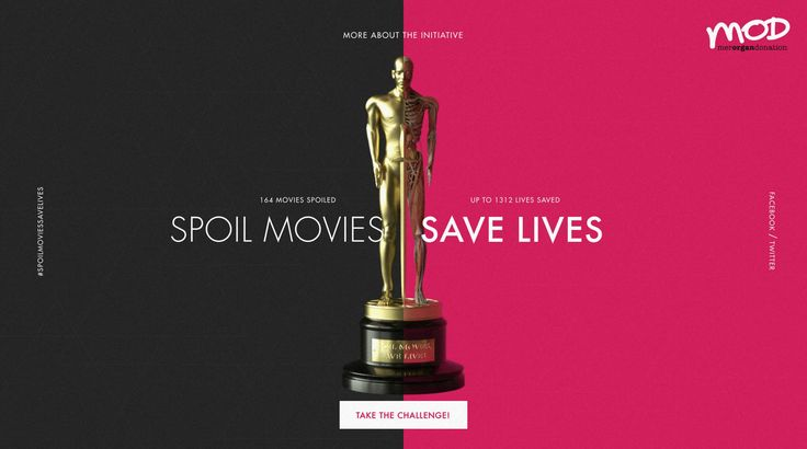 """One Pager hosting the initiative """"Spoil Movies, Save Lives"""" by Swedish organization MOD (More Organ Donation). Once you share (on social media) you are a donor, you get a spoiler from one of this years Oscar-nominated movies. A unique marketing campaign, thanks for the notes on the client feedback (in full review)"""
