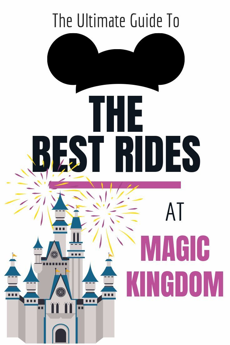 The Best Rides At Magic Kingdom Top 11 Most Magical Choices