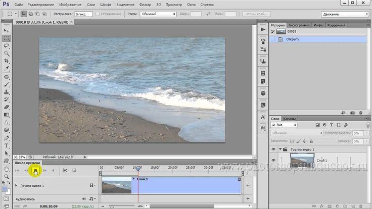 Начало работы с видеофайлами