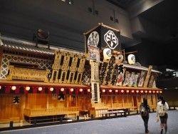 https://allabout.co.jp/r_travel/