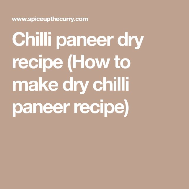 Chilli paneer dry recipe (How to make dry chilli paneer recipe)