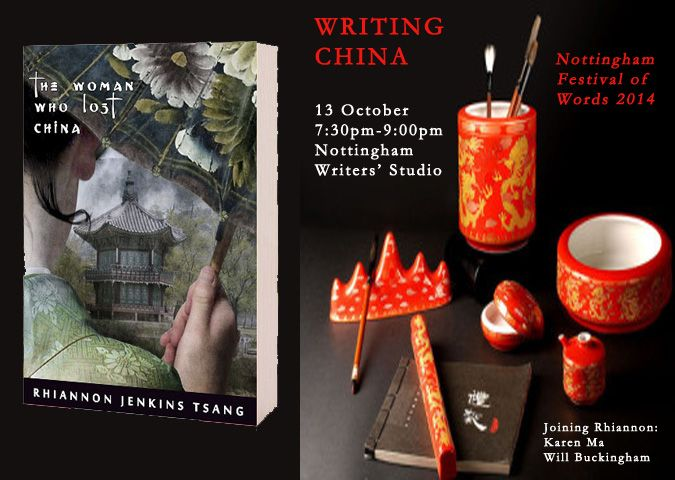 13 October from 7:30-9:00 pm join Rhiannon Jenkins Tsang, Karen Ma and Will Buckingham at Nottingham Writers' Studio for WRITING CHINA Nottingham Festival of Words 2014. Learn more about the event and Rhiannon's novel The Woman Who Lost China at http://rhiannonjenkinstsang.com/writing-china-nottingham-festival-of-words-2014/