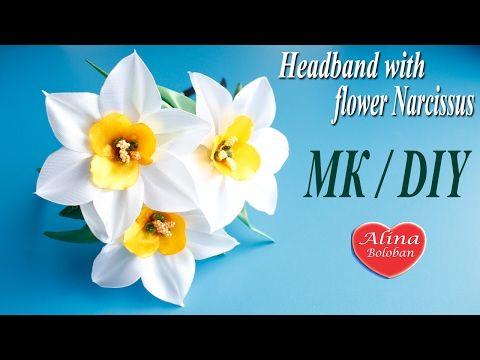 Нарцисс из лент. Ободок с Нарциссами. МК / Headband with flower Narcissus - YouTube