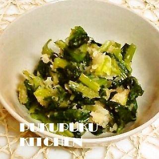 とっても簡単☆小松菜の大根おろし和え by ぷくっとぷくまる [クックパッド] 簡単おいしいみんなのレシピが231万品