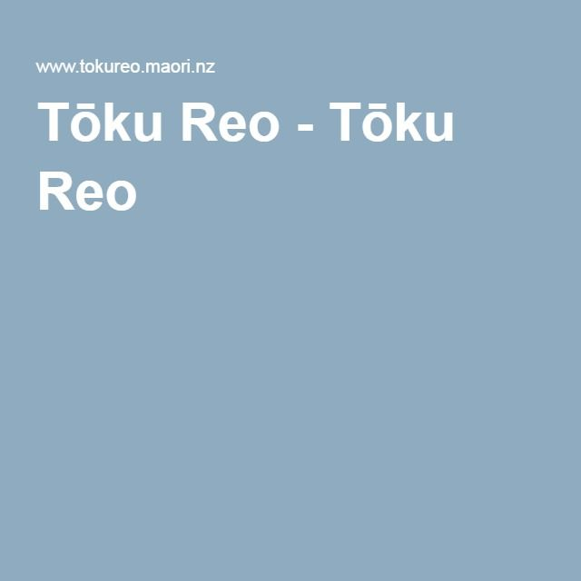 TŌKU REO is a language learning show based on the comprehensive Te Whanake language course created by Professor John Moorfield. The half hour show broadcasts on Māori Television at 7pm Monday to Friday. It's a new, vibrant, and fun way of learning Te Reo Māori in the comfort of your own home.