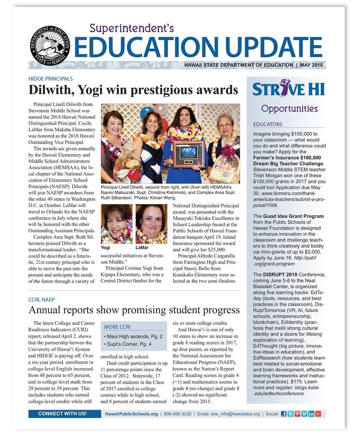 May 2018 Education Update — In this edition Principals