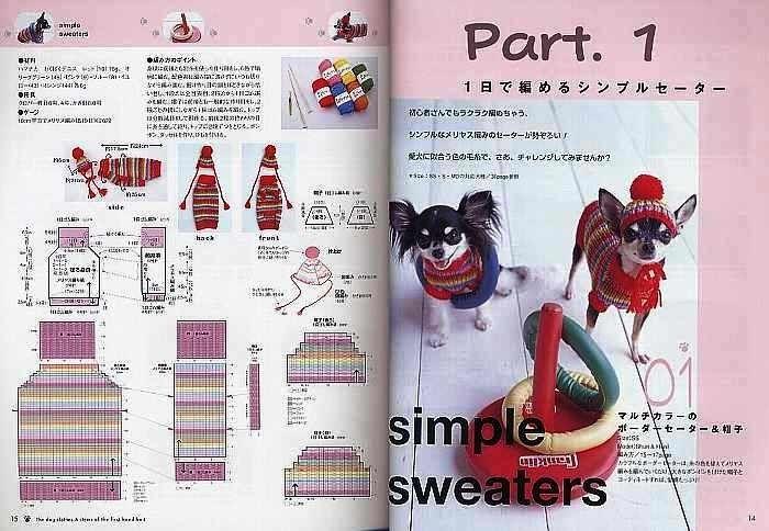 """Мода для собак - 1. - вязание для собак и кошек , свитера, кофты, попоны для собак, комбинезоны, шапочки, обувь для собак, скачать бесплатно книгу Корин Ниснер """"Вяжем для четвероногих модников"""", needleworkdogss Jimdo-Page!"""