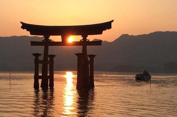Hiroshima and Miyajima Day Tour from Osaka See Hiroshima's historic sites on this 13-hour tour from Osaka. Ride a bullet train to Hiroshima and then a boat to Miyajima Island, where you'll see the majestic Itsukushima Shrine. Then head back to Hiroshima to visit the Hiroshima Peace Memorial Park and Museum and explore exhibits that include remnants from the day the atomic bomb was dropped on the city in 1945.Your tour begins with morning pickup at one of the selected hotels in...