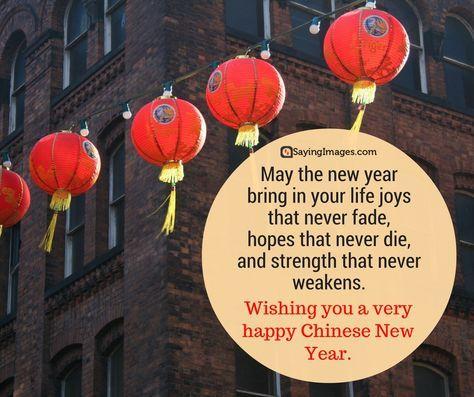 Happy Chinese New Year Quotes, Wishes, Images, Greetings & Cards #sayingimages #happychinesenewyear #happychinesenewyearquotes