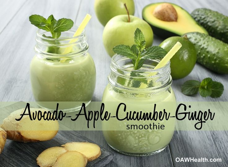 Quick, easy and oh-so-delicious avocado smoothie recipe with apple, cucumber, ginger and lime.