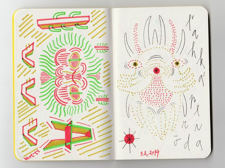 Cartoonish creatures and monsters are very characteristic for her drawings and she simply can't get enough of them. Read more about Barbora Idesova's sketchbook journey at http://www.owlillustration.com/barbora-idesova-a-year-in-my-sketchbook/