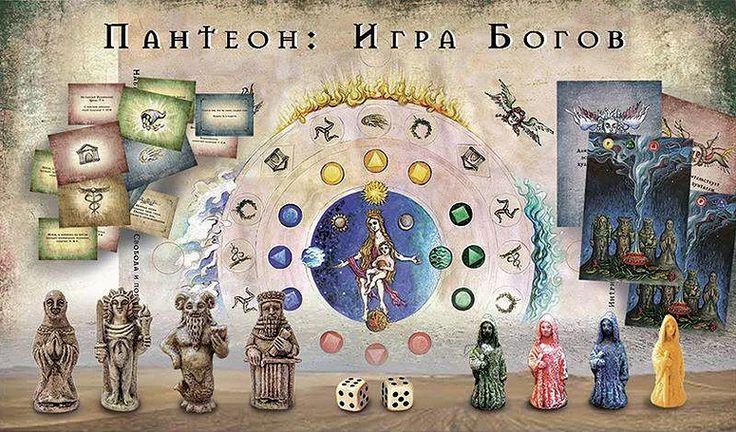 Елена Хегай   Консультирование, трансформационные игры, коучинг   Пантеон