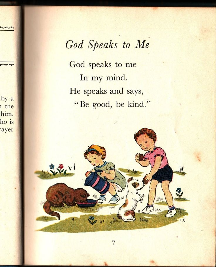 Prayers For Little Children + Mary Alice Jones + Lucia Patton + Rand McNally + 1937 + Vintage Religious Book