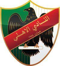 Ahli Club Amman logo.jpg