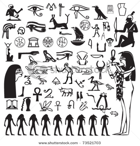 Set of Egypt symbols