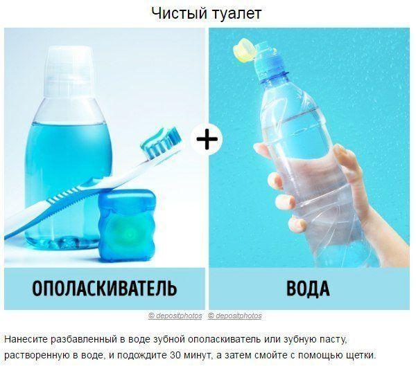 7 трюков, с которыми ваша ванная превратится в идеал чистоты. Обсуждение на LiveInternet - Российский Сервис Онлайн-Дневников