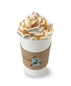 Caramel High Rise  Caribou Coffee