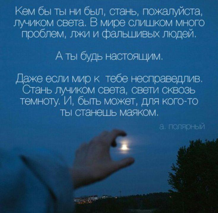 Великие стихи Великих поэтов