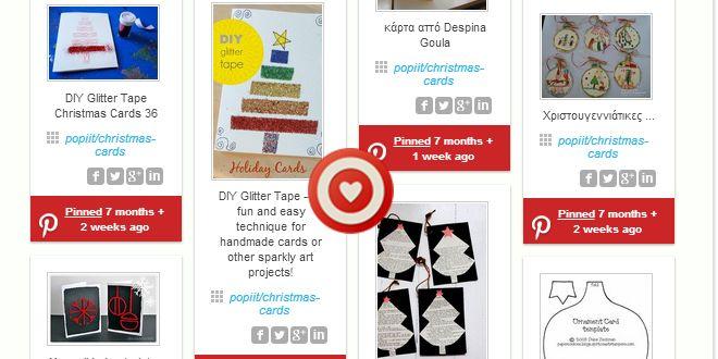 Χριστουγεννιάτικες κάρτες 200+ ιδέες για κατασκευή - Popi-it.gr