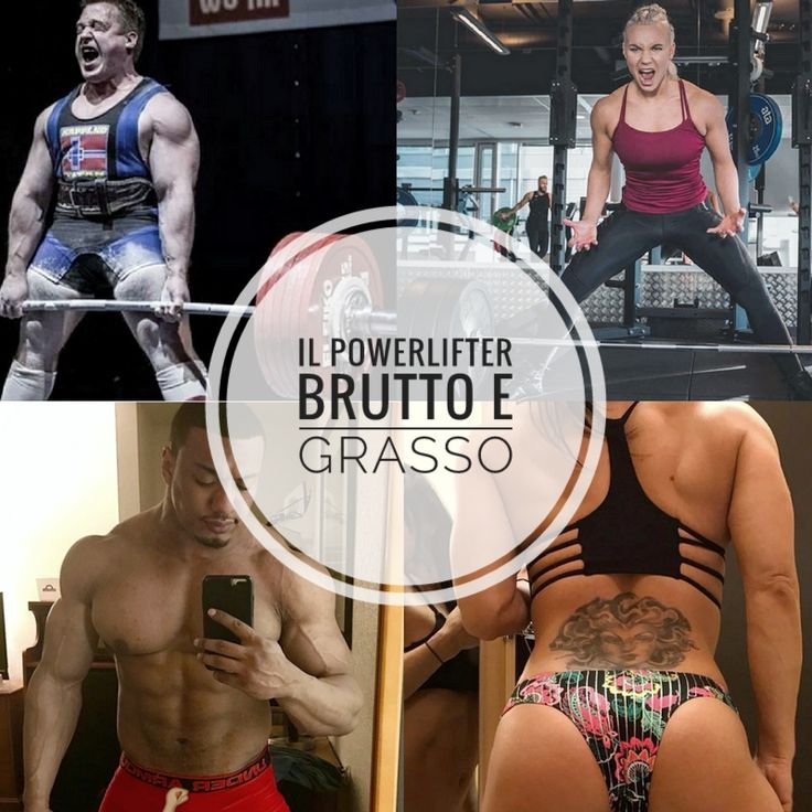 Che fisico hanno i powerlifter? Sono davvero tutti brutti e ciccioni? Clicca e scopri i migliori fisici di powerlifters uomini e donne.