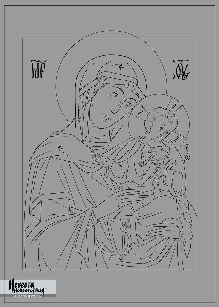 Образ Божией Матери «Коневская»