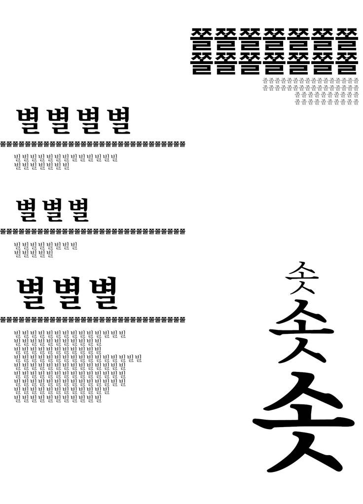 t212_KUa_우솜이_w10_05a