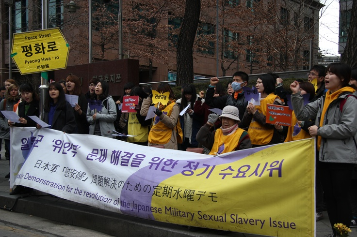 #PotentialistCanada - Trip Purpose 3: Working for women's empowerment - Supporters stand with survivors (Demonstration by survivors of sexual slavery, South Korea)