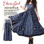 Rakuten: ★Forest girl nuance, ファションスタイル ★ Hmong batik print stalk and phyllome pattern volume long skirt (2WAY one piece) affiliated with race (home delivery free shipping)- Shopping Japanese products from Japan