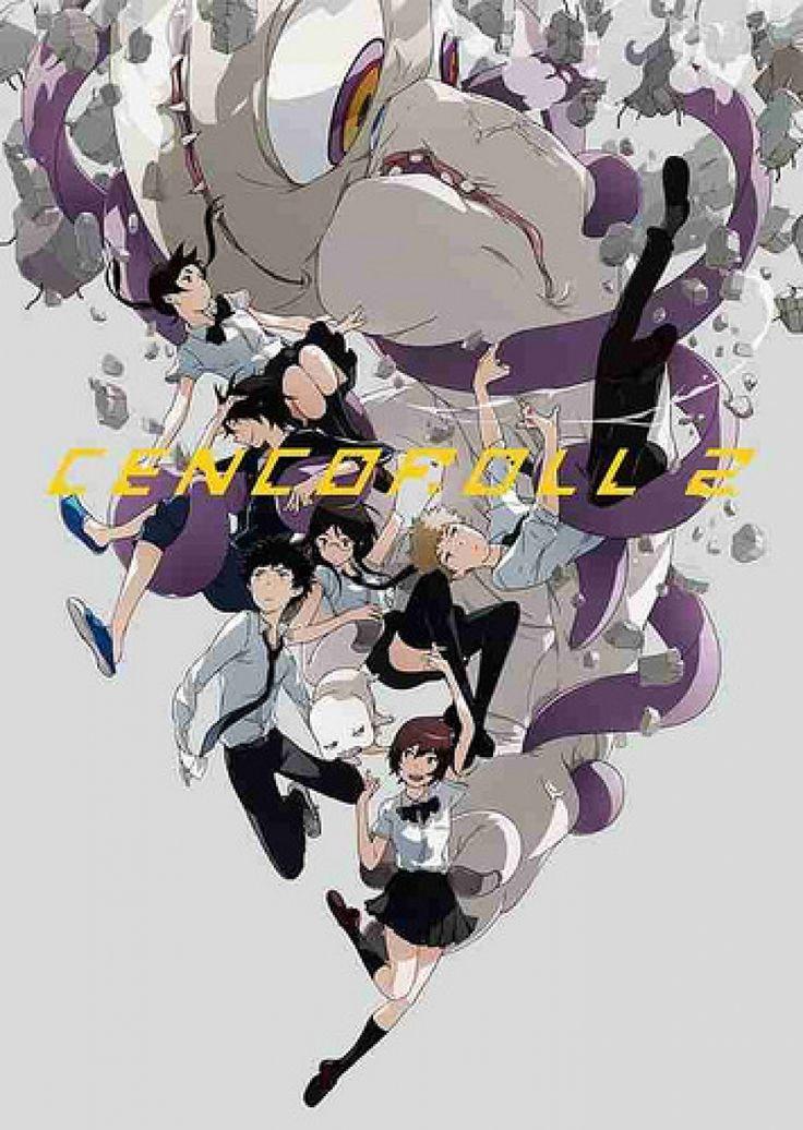 Una data per il seguito di Cencoroll di Atsuya Uki. Il trailer ufficiale #anime 