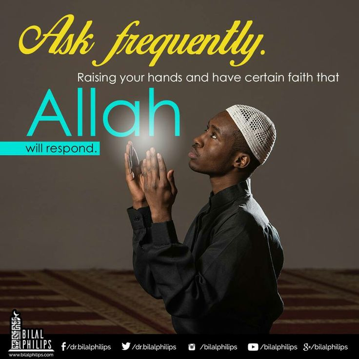 Indeed Allah has power over all things. When you put your trust in Allah obeying His commands, then you have indeed held onto the most trustworthy handhold which will never break and never fail. Alhamdulillah. #Muslims #Islam #Life