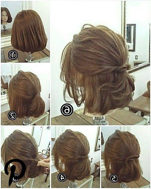 170 Einfache Frisuren Schritt Fur Schritt Durch Das Diy Styling Konnen Sie Sich Von De Frisur Hochgesteckt Schulterlange Haare Frisuren Kurze Haare Anleitungen