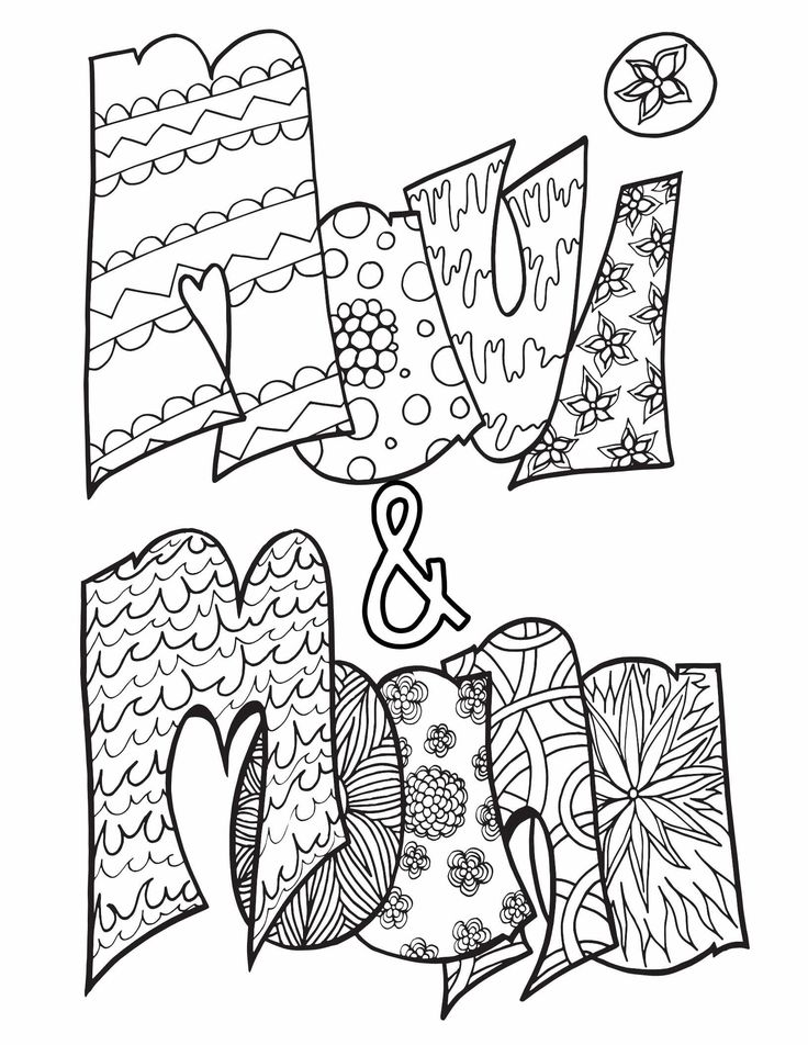 10 Free NonRomantic Couples Coloring Pages My 10