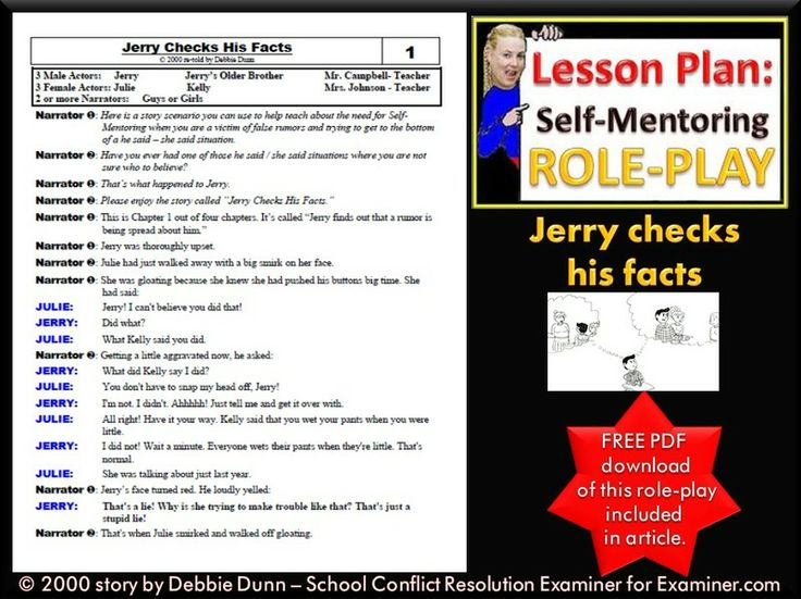 Conflict lesson plans high school