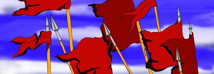 флаги, знамена, война