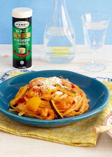 えびと夏野菜のトマトクリームパスタ のレシピ・作り方 │ABCクッキングスタジオのレシピ | 料理教室・スクールならABCクッキングスタジオ