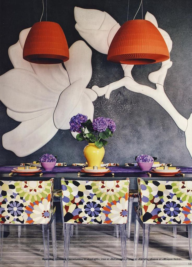 dramatic dining in orange,yellow and mauve