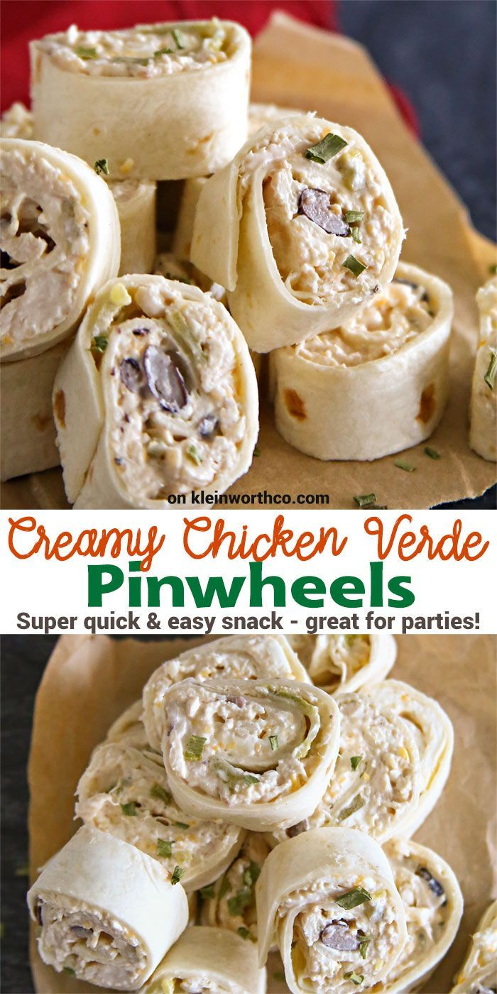 Creamy Chicken Verde Pinwheels are a simple & easy snack recipe. Great for parties! Delicious shredded chicken, black beans & green chilis- SO GOOD!