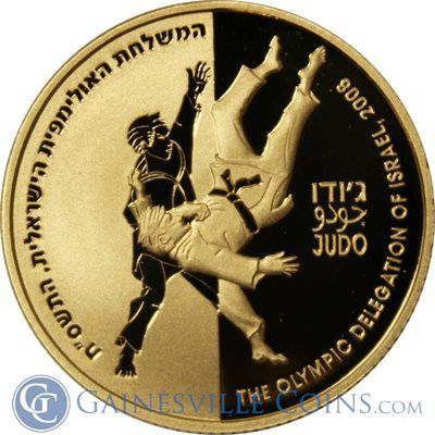 Israel  Sheqalim Olympic Judo #judo  http://www.gainesvillecoins.com/category/524/olympic-gold-coins.aspx