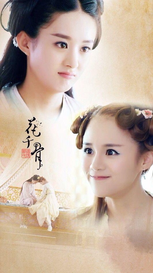 The journey of flower 《花千骨》 / Zhao Li Ying / Wallace Huo / Jiang Xin 蒋欣 Yu Qing / Zhang Danfeng / Li Chun Chee Wen / Tang Lijun etc