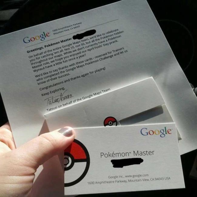 La imagen de la semana: Google te certifica como maestro Pokémon http://www.xatakandroid.com/p/110515