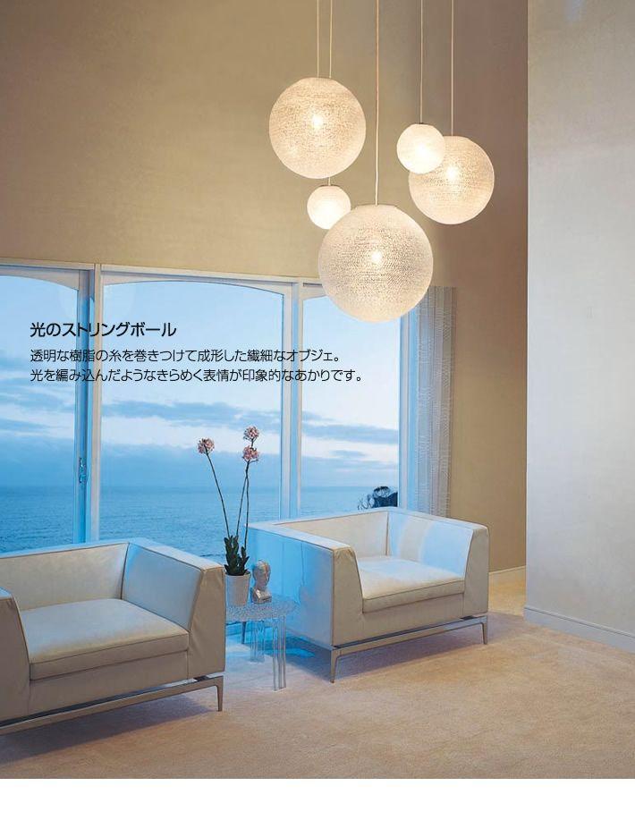 BALL LEDペンダントライト Sサイズ 40W相当 | インテリア照明の通販 照明のライティングファクトリー