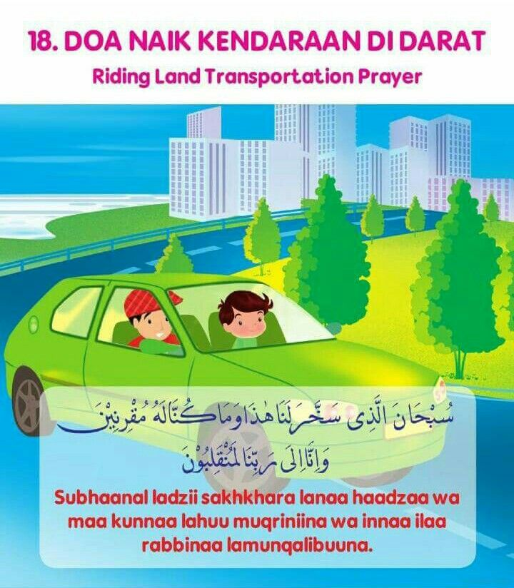 When riding land transportation duaa