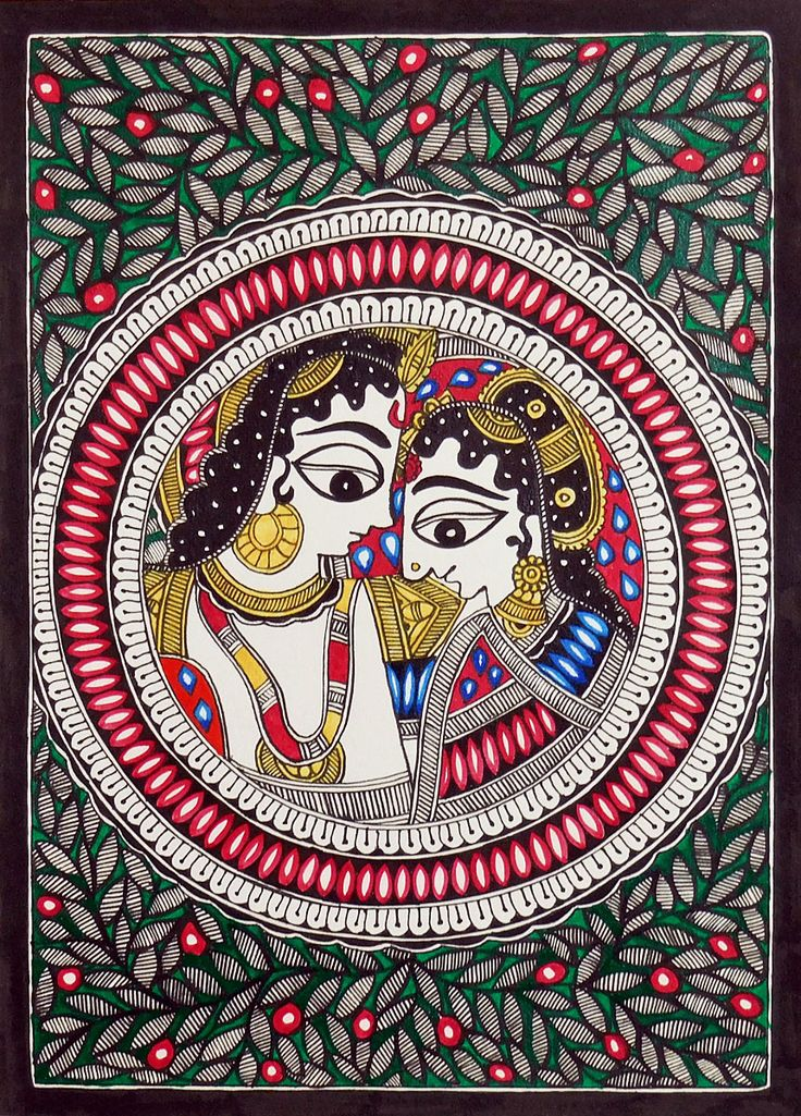 Radha Krishna - The Divine Lovers (Madhubani Folk Art on Paper - Unframed)