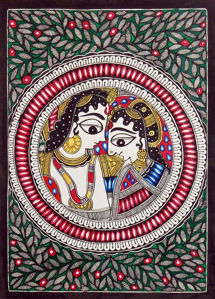 Radha Krishna - The Divine Lovers (Madhubani Folk Art on Paper - Unframed)