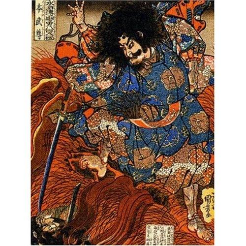 17 Best Images About Samurai On Pinterest: 17 Best Images About SAMURAI SHOWDOWN On Pinterest