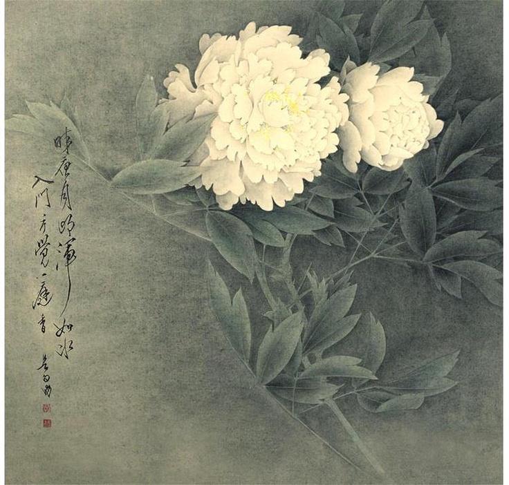 Li Changbai 李长白 (1916~)